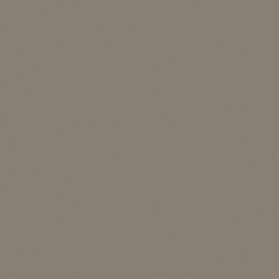 Кубанит серый U767 ST