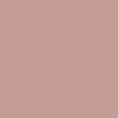 Розовый антик U325 ST9