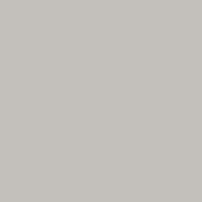 Серый перламутровый U763 ST9